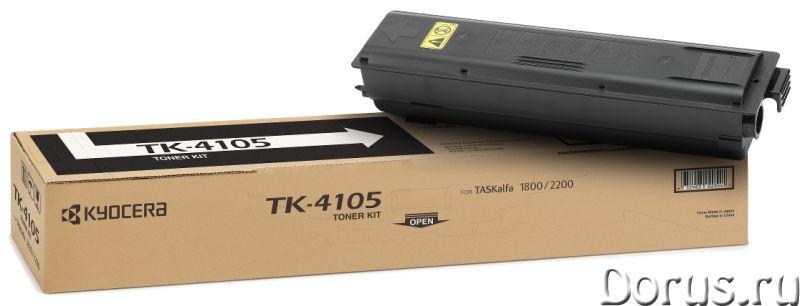 Заправка картриджа TK-4105 для Kyocera TASKalfa 1800/1801/2200/2201 - Ремонт и сервис - Заправка кар..., фото 1