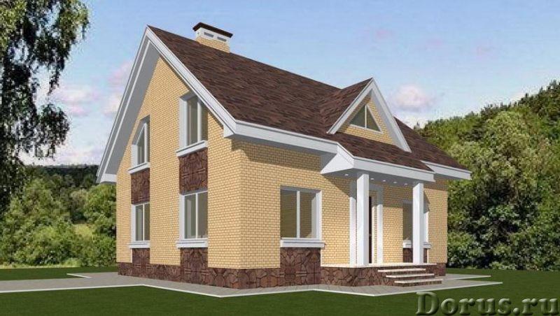 Архитектурное проектирование домов, коттеджей и дач - Дизайн и архитектура - Архитектурное проектиро..., фото 2