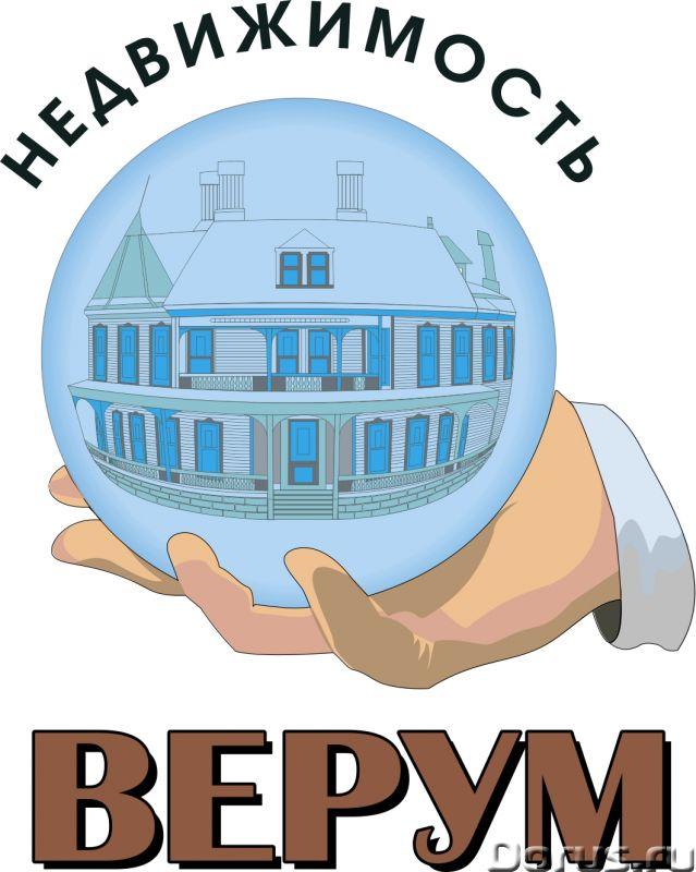 Куплю 1 комнатную квартиру в Центре, ЦГБ, РИиЖТ до 2700000 - Покупка и продажа квартир - Покупатель..., фото 1