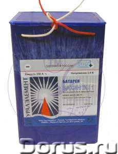 Батарея «Бакен ВЦ 1» - Прочие товары - Батарея «Бакен ВЦ1» применяется для питания сигнальных ламп и..., фото 1