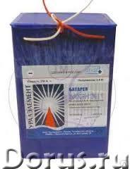 Батарея «Бакен ВЦ 2» - Прочие товары - Батарея «Бакен ВЦ2» предназначена для питания ламп и светосиг..., фото 1