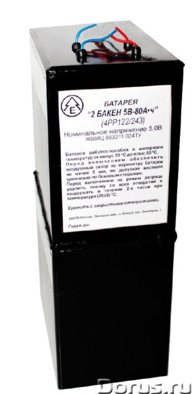 Батарея «2 Бакен 5В-80Ач» - Прочие товары - Батарея «2 Бакен 5В-80Ач» используется в качестве источн..., фото 1