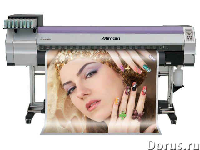 Бумага для плоттера в рулонах - Товары для офиса - Для широкоформатной печати важно значение имеет н..., фото 3