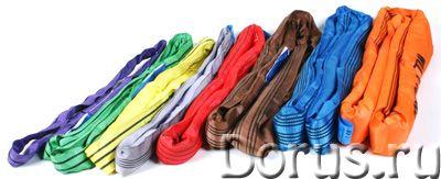 Стропы текстильные, канатные, цепные - Строительное оборудование - Организация изготавливает и прода..., фото 4