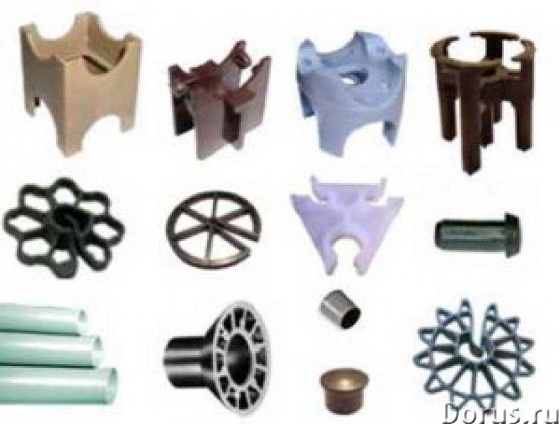 Фиксаторы для арматуры Пластиковые закладные - Материалы для строительства - Продаю фиксаторы для ар..., фото 1