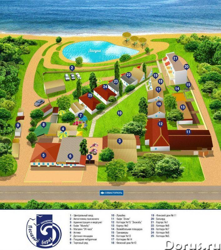 Пансионат Крым Севастополь снять номер жилье питание возле моря - Аренда недвижимости на курортах -..., фото 2