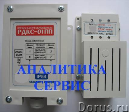 РДКС-01 устройство контроля скорости - Промышленное оборудование - Устройство контроля скорости РДКС..., фото 1
