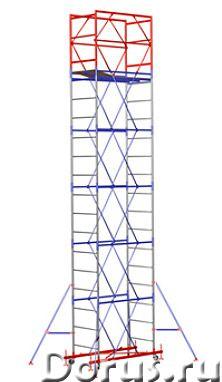 Вышку-тура помост малярный - Строительное оборудование - Продаю вышки - тура ВСП-250 Формат площадки..., фото 1